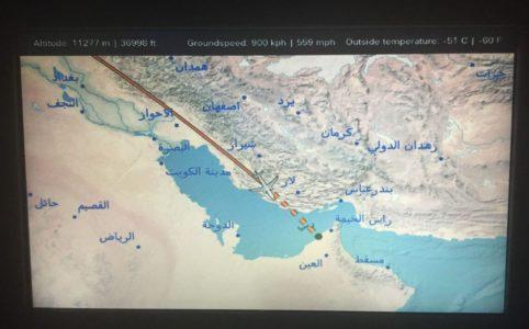 Flydubai - obrazovka/mapa